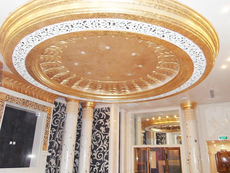 Kinho Narada Hotel Leqing